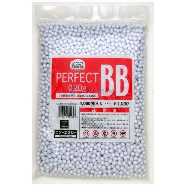 BBs Airsoft Munição Plástica KSC 0.20g 4000un.
