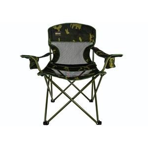 Cadeira Dobrável Nautika Fresno Camuflada