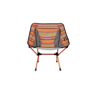 Cadeira Portátil Desmontável Duralumínio Osho - Azteq