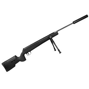 Carabina de Pressão Eagle Black Gás Ram 5.5mm – Qgk