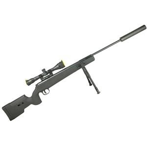 Carabina de Pressão Fixxar GP Sniper 1250 4.5mm + Luneta Gold Crow 4x32 11mm