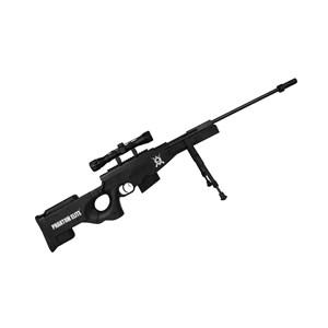 Carabina de Pressão Phantom Elite L115-B 5.5mm - Armais
