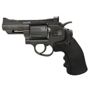 Revólver de Pressão CO2 PR-725 4.5mm - Gamo