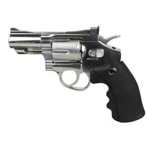 Revólver de Pressão CO2 Win Gun 708S Cromado 4.5mm + 5 Co2 + Esfera 4.5mm 2100un + Maleta + Óleo